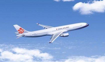 China Airlines: si rafforza la collaborazione con Jetblue Airways