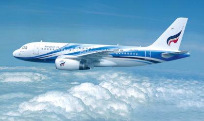 Bangkok Airways si allea con EL AL