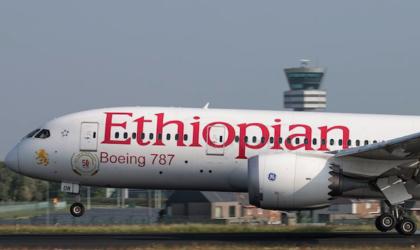 Ethiopian riprende i voli per Asmara