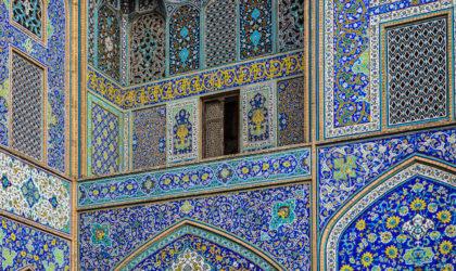 Originaltour propone il suo Iran