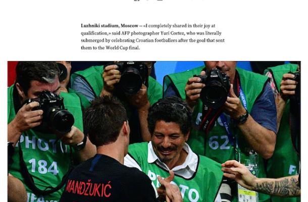 """La Croazia invita il """"suo"""" fotoreporter"""