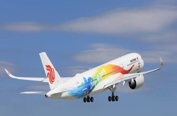Air China partner della fiera Expo2019 a Pechino