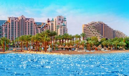 Israele insieme ad EL AL alla Borsa Mediterranea del Turismo